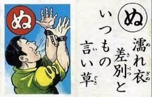 風に吹かれてすっ飛んで ノノ(ノ`Д´)ノ ネタ帳