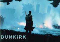 ダンケルク - まやぞーの ほぼ映画ばなし