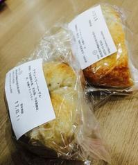 imaパンとsoの焼菓子 - NO PAN NO LIFE