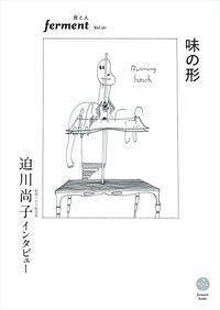 新宿駅最後の小さなお店「ビア&カフェ ベルク」 - アセンス書店日記