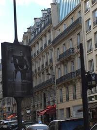 Musée Yves Saint Laurent Paris - 欲張りな私の独り言