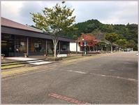九州旅行2日目 湯布院から有田へ。 - つれづれなるままに