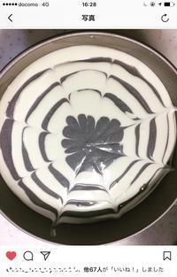 つくれぽ♡ 【神戸カフェスタイルのパン教室 baking@tete】 - 神戸カフェスタイルのパン教室 baking@tete