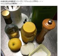 ドレッシング - 岸和田市春木の個室(イタリアン)レストラン