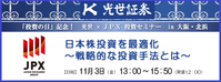 チャイナ7決定~今後の中国とアメリカ、日本 - 木村佳子のブログ ワンダフル ツモロー 「ワンツモ」