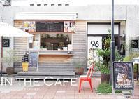 カメラが恋する滋賀:カフェ96CAFE - 黒壁 -  - 東京女子フォトレッスンサロン『ラ・フォト自由が丘』-写真とフォントとデザインと現像と-
