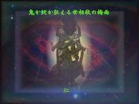 フォト575zsp2001『 鬼か蛇か狂える世相秋の梅雨 』 - 老仁のハッピーライフ