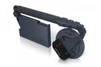 国内初の特殊NLJD(特殊なNLJD)LORNET 36 を世界に先駆けて導入させて頂きました! - 盗聴器盗撮カメラ発見調査 スキャンロックサービスのexciteブログ紹介