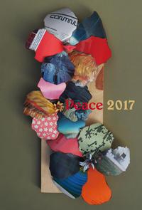 PEACE CARD 2017 - 日々の営み 酒井賢司のイラストレーション倉庫