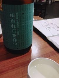 日本酒のお店 (10月12日) - ち~まもライフ