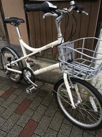 ルイガノ MV-1 中古車入庫! - 自転車屋 TRIPBIKE