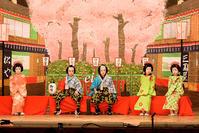 村国座 子ども歌舞伎・中ノ町鞘当ての場-壱 - ちょっとそこまで