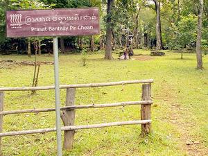 アンコールの誘惑 ---もっともっと Angkor---