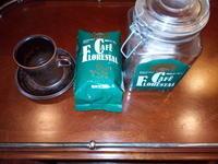 森のコーヒーと堀口コーヒー - 自然の食卓 ブログ