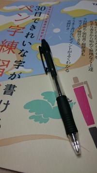 「字がきれいですね。」 - Tea's  room  あっと Japan