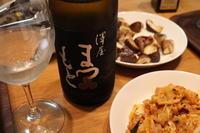 京都の日本酒(まつもと)とおかず - クラシノカタチ