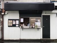 10月20日金曜日です♪〜雨、雨、雨・・・台風〜 - 上福岡のコーヒー屋さん ChieCoffeeのブログ