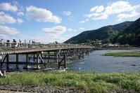 渡月橋 - 四十の手習い 自転車と写真が好き
