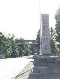 富山旅行 3 日枝神社参拝 - える工房 日誌