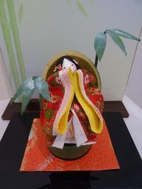 開幕・速報・長沼先生 - 京・千本、朱雀 の 空・間 [紅椿 それいゆ]   ~ 創造する人 と 想像する人 のために ~