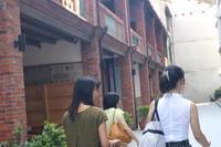 台湾・・・迪化街(ディーホワチェ)、欣葉(シンイエ) - mahoのテーブルから