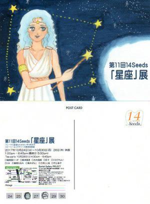 Yoshiko's diary