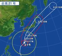 台風21号と期日前投票 - 大竹智巳 ハープブログ