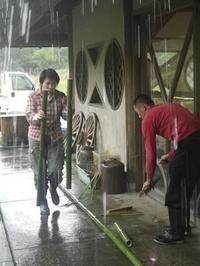 竹かご教室-初日-&へんてこガエル - 千葉県いすみ環境と文化のさとセンター
