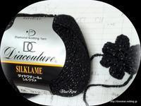 すてきにハンドメイドのラリエット風マフラー 編み始めます♪ - ルーマニアン・マクラメに魅せられて