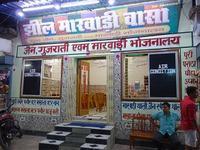 ラージギルのJheel Marwari Basaでジャイン・ターリー - kimcafeのB級グルメ旅