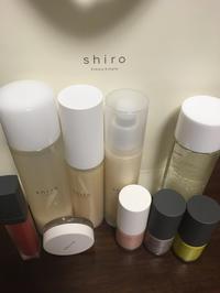 Shiro - Tears of joy