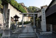 京都・日向大神宮 - 浜千鳥写真館