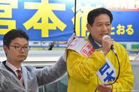 比例は共産党東京20区は宮本徹さん - こんにちは 原のり子です