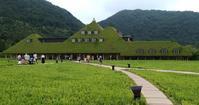 夏の旅(四国~大阪~京都~近江八幡) - 暮らしと心地いい住まい