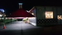 蔵処 樽(TARU) 西条 - Tea's  room  あっと Japan