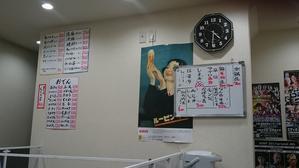 しょんべん横丁に戻った十三屋!! - スカパラ@神戸 美味しい関西 メチャエエで!!