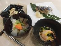 お家で出来る!! 焼き鯖寿司☆ - プチフラムスタッフ