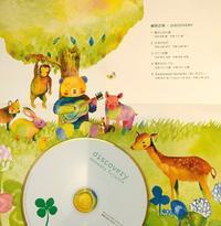 今日の 1曲♪(1アルバム)♡ - Aloha Kayo-s Style