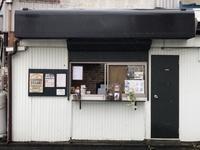 10月21日土曜日です♪〜明日明後日の営業について〜 - 上福岡のコーヒー屋さん ChieCoffeeのブログ