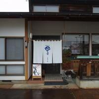 山喜 / 山形県高畠町 - そばっこ喰いふらり旅