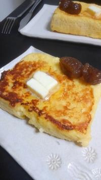 厚切りフレンチトースト - おでかけメモランダム☆鹿児島