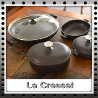 """★Vintage Le Creuset """"Mama"""" by Enzo Mari ★ - Don't Worry! Be Happy!"""