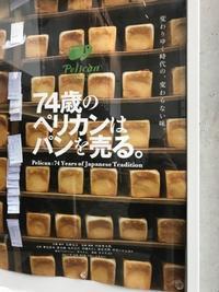 74歳のペリカンはパンを売る。 - 片手にピストル 心に花束