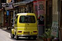 『 DAIHATU  MidgetⅡ 1996-2001 』 - 『  いなせなロコモーション♪  』
