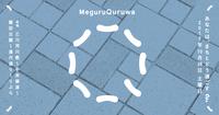 10月28日(土)MeguruQuruwa  に出店します。 - サイクルぴっとイノウエ岡崎店blog