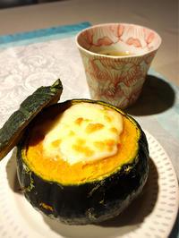 ハロウィンのシースンは 丸ごとかぼちゃのグラタン! - Coucou a table!      クク アターブル!