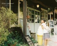 お散歩*フィルムin益子 - ココロハレ*