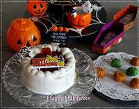 かぼちゃのプリンケーキdeハロウィンパーティ☆ - パンのちケーキ時々わんこ