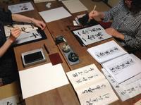 神無月の『書・コトハジメ』『町家で英会話cafe79』ご報告 - MOTTAINAIクラフトあまた 京都たより