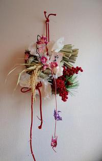 お正月『しめ縄レッスン』参加募集のお知らせです♪ - unpas(アンパス)::福岡市中央区花屋(警固 けやき通り花屋)::